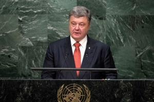 оон, совбез оон, совет безопасности оон, президент украины, политика, общество, сша, нью-йорк, донбасс, ато, новости украины, порошенко, генассамблея оон