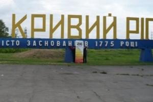 Кривой Рог, Захарова, 9 мая, песня, Сирия, солдаты РФ
