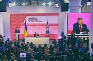 Порошенко, Украина,  Донбасс, замораживание конфликта, восток, ДНР, ЛНР, Донецк, Луганск