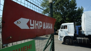 новости донецка, новости луганска, обсе, ситуация в украине, новости украины