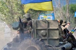 Донецк, штаб АТО, Нацгвардия, Донецкая республика, Донбасс, ДНР, Украина, юго-восток, армия Украины