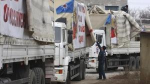 Россия, Украина, война в Донбассе, гуманитарный конвой РФ, Донецк