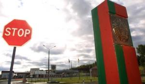 граждане словении, белорусская граница, политическое убежище