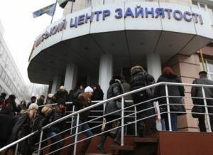 безработица, украина
