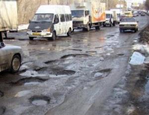 дороги, украина, автодор
