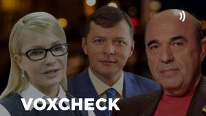 Украина, Выборы, Садовый, Гриценко, Тимошенко, Порошенко, Ляшко, Рабинович, Политика.
