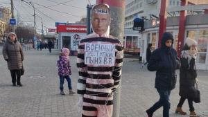 Александр Шабарчин, новости, Россия, Пермь, штаб Навального, Пыня, чучело Путина