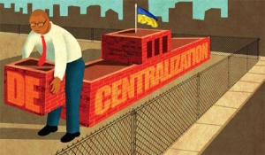 децентрализация, конституция украины, политика, гройсман, верховная рада