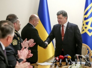 Новости Украины, СНБО, Кабинет министров, СБУ