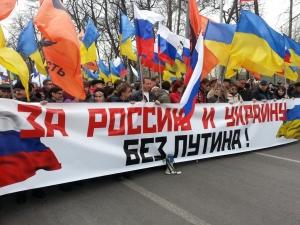 марш мира, новости украины, новости россии, новости москвы, ситуация в украине