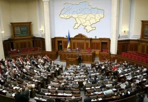 верховная рада степан бандера. политика, общество, новости украины