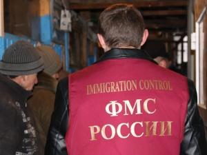 ФМС, Украина, въезд, Россия, запрет, иностранцы