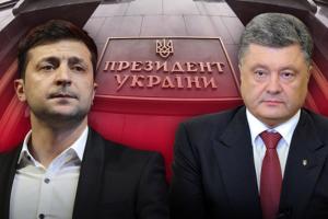 выборы, порошенко, зеленский, украина, экзитпол