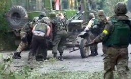 иловайск, донецкая область, происшествия,юго-восток украины, ато, донбасс, новости украины, днр, армия украины, семенченко семен