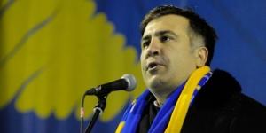 Украина, Винница, Саакашвили, политика, общество, Майдан, Революция