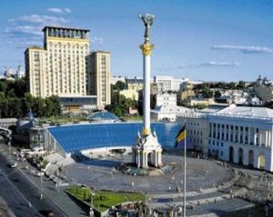 Киев, Майдан, рейдеры,