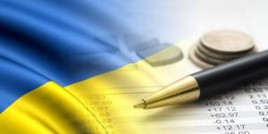 Украина,  политика, экономика, приватизация, общество