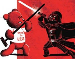 России, право, форме, плане, рамки, демократии, навязывать, взгляды, другим, прошлом, группировок
