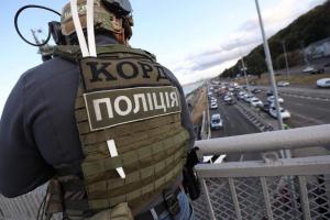киев, мост, метро, полиция, криминал, взрывчатка, чп, белько, крищенко