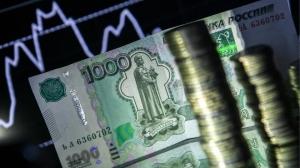 госдолг, аукцион, политика, новости россии, экономика, обвал, деньги, кризис, бизнес, валюта