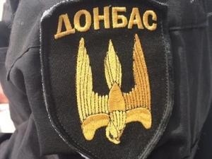 Попасная, Луганск, бой, Донбасс, ополчение, украинский флаг