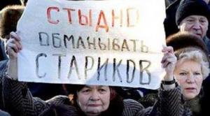 днр, донецк, общество, донбасс. ато, восток украины, происшествия, пенсия