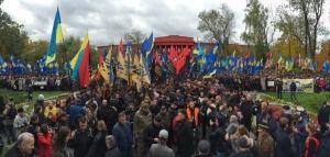 марш славы героев, упа, националисты, правый сектор, свобода, азов, факела, фото, видео, киев, день защитника украины, новости украины, пряма трансляция, онлайн, марш в киеве онлайн, видеотрансляция