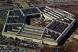 Пентагон, Украина, армия, поддержка, оборона