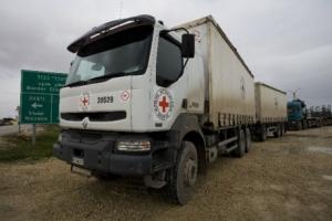 ЛНР, гуманитарная помощь, Кадыров, Болотов