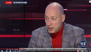 Россия, Путин, гордон, Ядерный удар, Рай