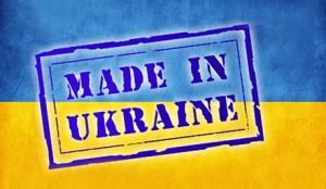 Крым, Россия, товары, запрет, ввоз