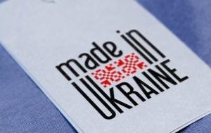 сша, украина, Buy Ukrainian, покупай украинское, ато, армия