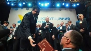 нардеп, Украина, коррупция, форум, движение, рух за очищення, Саакашвили, Лещенко