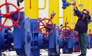 Нафтогаз, Украина, Трехсторонние переговоры, Россия, Евросоюс, Газ, Экономика, Транзит, Контракт