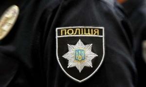 запорожье, ограбление банка, взрыв, граната, полиция, происшествия, украина