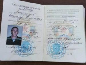 армия россии, украина, ато, донбасс, восток украины, путин