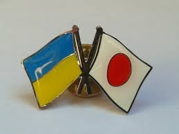 Япония, Украина, заем, развитие, политика