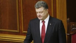 порошенко, бюджет, коалиция