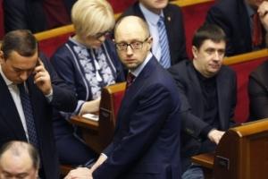 Кабинет министров, Яценюк, Климкин, экономика, политика, декларация, доходы министров