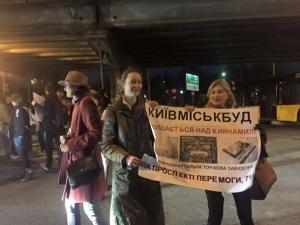 Нивки, активисты перекрыли дорогу, незаконное строительство, жилой комплекс, Киевгорстрой