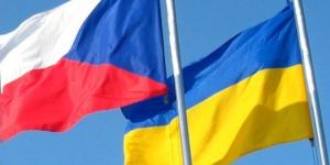чехия, прага, мид чехии, новости чехии, чехия украина, новости украины, украина, политика