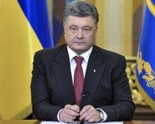 кабинет министров украины, верховная рада, петр порошенко, донбасс, юго-восток украины, происшествия, общество