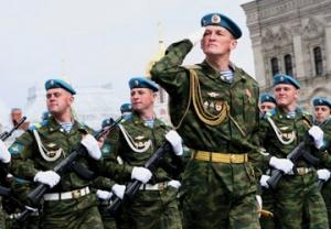 псковский десант, обман, украина, война