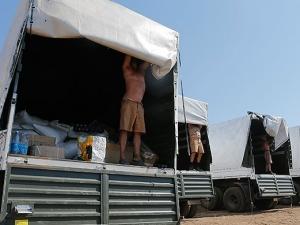 Красный Крест, гумантарная помощь РФ