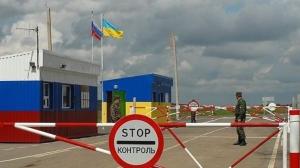 Украина,  политика, россия, граница, контроль