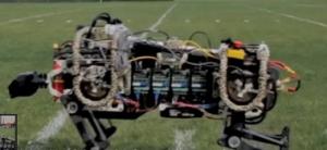 массачусетский университет, робот-гепард
