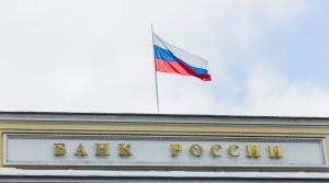 Россия, Экономика, Финансы, Аксаков, Активы,  Госдума, Банки, Акции, Вклады.