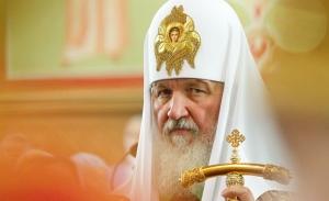 патриарх кирилл, рубль, цена
