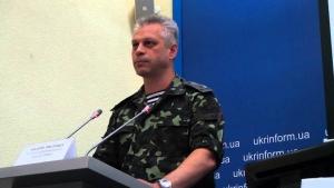 СНБО, АТО, Армия Украины, Донецк, ДНР, Ясиноватая, Донецкабель