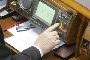 верховная рада, политика, общество. новости украины